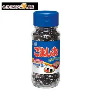 【1ケース】 ごましお 瓶 (71g×30個) 丸美屋 【同梱不可】【送料無料】|aizu-crops