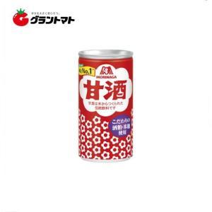 【1ケース】森永 甘酒 (190g*30本入)【同梱不可】【送料無料】|aizu-crops