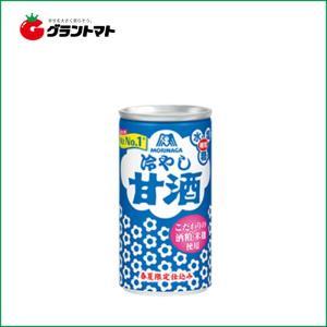 【1ケース】森永 冷やし甘酒缶 (190g×30本入)【同梱不可】【送料無料】|aizu-crops