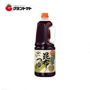【1ケース】昆布つゆ ハンディボトル (1.8L×6本入)ヤマサ醤油 【同梱不可】【送料無料】|aizu-crops