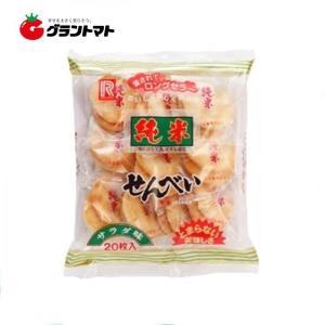 【1ケース】純米せんべいサラダ(20枚×12個入り) 立正堂【同梱不可】|aizu-crops