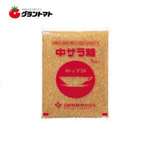 【1ケース】カップ印 中ザラ糖(中双糖)(1kg入×20個)日新製糖 【同梱不可 】【送料無料】|aizu-crops