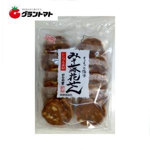 【1ケース】みそ落花せん (20枚入×12個入り) かしわ堂 【同梱不可】|aizu-crops
