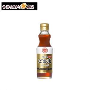 【1ケース】 ごま油ゴールド (300g×20個入り)【同梱不可】 竹本油脂 【送料無料】|aizu-crops