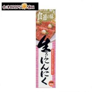 【1ケース】 生おろしにんにく (40g×80本入)【同梱不可】 山忠 【送料無料】|aizu-crops