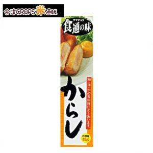 【1ケース】 ねりからし (40g×80本入)【同梱不可】 山忠 【送料無料】|aizu-crops