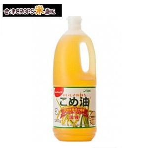 【1ケース】 こめ油 プラボトル (1500g×10本入り)【同梱不可】 築野食品 【送料無料】|aizu-crops