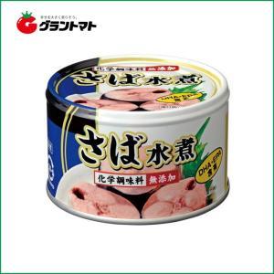 【1ケース】富永 さばの水煮 (150g×24個入り)【同梱不可】【送料無料】|aizu-crops