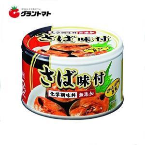 【1ケース】富永 さば味付け缶詰 (150g×24個入り)【同梱不可】【送料無料】|aizu-crops