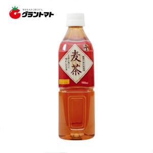 【2ケース】富永貿易 神戸茶房 麦茶 PET  (500ml×48本)【同梱不可】【送料無料】|aizu-crops