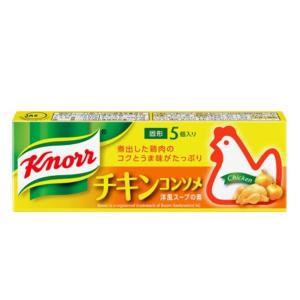 【1ケース】クノール チキンコンソメ (33.5g*5個×120個入り) 味の素 【同梱不可】【送料無料】|aizu-crops