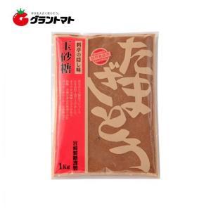 【1ケース】宮崎製糖謹製 玉砂糖 (1kg×10個入り)【送料無料】【同梱不可】|aizu-crops