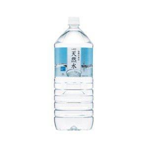 自然の恵み 天然水 ( 2L×12本) ミネラルウォーター【同梱不可】【送料無料】|aizu-crops