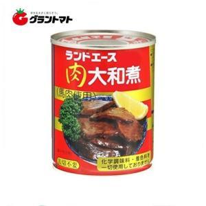 【1ケース】キョクヨー 肉大和煮 缶詰 (270g×24個入り)【同梱不可】【送料無料】|aizu-crops