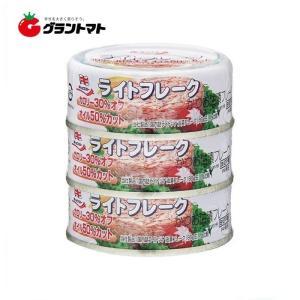 【1ケース】キョクヨー ライトフレークかつお油漬 ( 70g×3缶パック )×20個入り【同梱不可】【送料無料】|aizu-crops