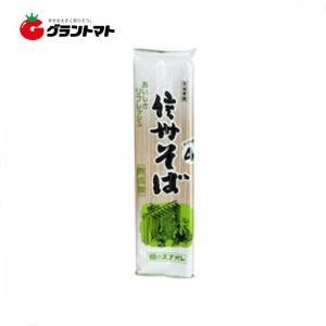 【1ケース】砂押 信州そば (200g×20束)【同梱不可】【送料無料】|aizu-crops