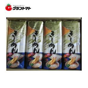 特選きしめん 400g(100g×4束)20袋入り 麺のスナオシ【同梱不可】【送料無料】|aizu-crops