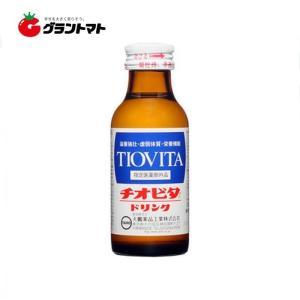 【1ケース】大鵬製薬 チオビタドリンク (100ml×50本入り)【同梱不可】【送料無料】