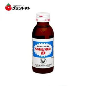 【1ケース】大正製薬 リポビタンD (100ml×50本)【同梱不可】【送料無料】|aizu-crops
