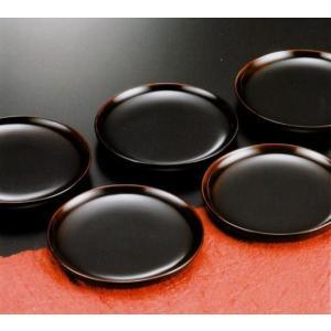 木製/漆(溜)4.5ダルマ銘々皿 5枚セット 場所を選ばずお使いいただける、溜塗りのシンプルな銘々皿...