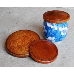 スリ漆 湯蓋 単品(木製 木目 お湯のみ蓋 直径7.1 9.3cm 1個入り) aizu-sikkiya1