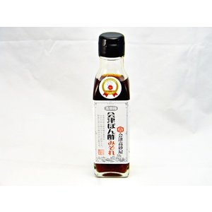 【会津高砂屋】ドレッシングぽん酢セット A-001|aizu-takasagoya|06