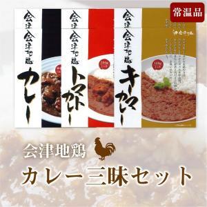 会津地鶏カレー三昧セット ふくしまプライド。体感キャンペーン(その他) aizujidorinet