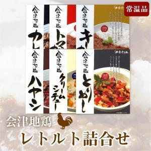 会津地鶏レトルト詰合せ ふくしまプライド。体感キャンペーン(その他) aizujidorinet