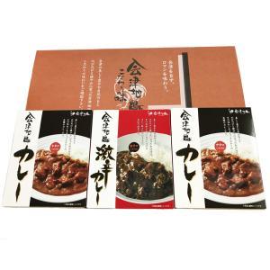 【送料込】会津地鶏カレーセット(3個入り) aizujidorinet