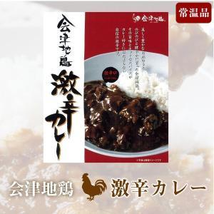 会津地鶏激辛カレー 巣ごもり消費「ふくしまプライド。体感キャンペーン(その他)」|aizujidorinet
