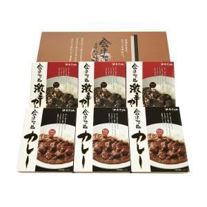【お中元】【送料込】会津地鶏カレーセット(6個入り)「ふくしまプライド。体感キャンペーン(その他)」|aizujidorinet