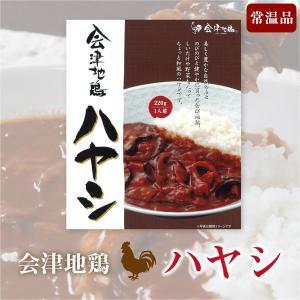 会津地鶏ハヤシ ふくしまプライド。体感キャンペーン(その他)|aizujidorinet