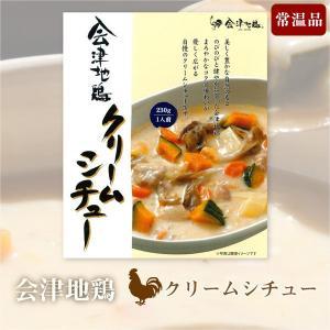 会津地鶏クリームシチュー ふくしまプライド。体感キャンペーン(その他)|aizujidorinet