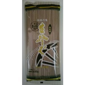 会津製麺 桧枝岐そば レギュラー(500g)|aizuseimen