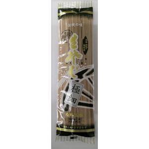 会津製麺 桧枝岐そば 極細(200g)|aizuseimen