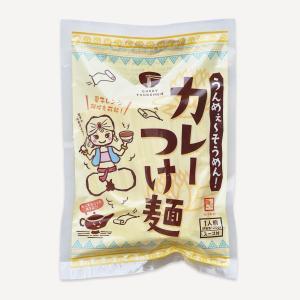 会津製麺 うんめぇ〜そうめん!カレーつけ麺(120g スープ付)電子レンジ簡単調理OK!|aizuseimen