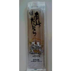 会津製麺 あいづたから 山芋入そば(200g)|aizuseimen