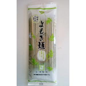 会津製麺 よもぎ麺(200g)|aizuseimen