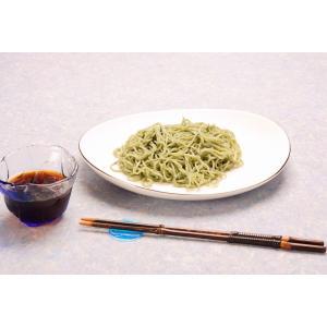 会津製麺 よもぎ麺(200g)|aizuseimen|03