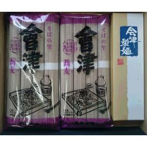 会津製麺 會津蕎麦セット aizuseimen