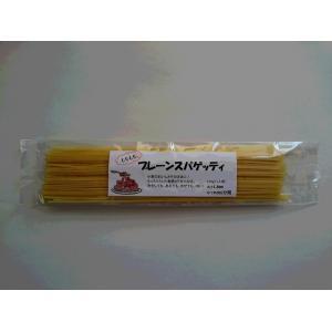 会津製麺 プレーンスパゲッティ(もちもち)|aizuseimen