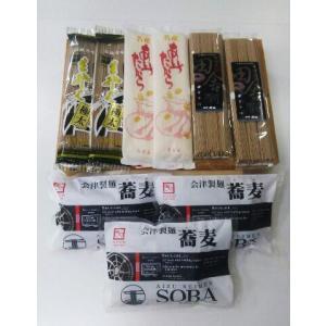 会津製麺 海外発送限定そば・うどんセット|aizuseimen
