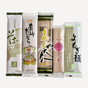 会津製麺 新規お客様限定 お試しセット(1)