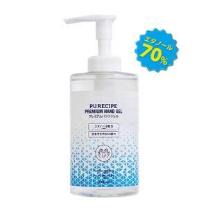PU:RECIPE プレミアムハンドジェル 500ml/除菌 ウイルス対策 エタノール70% 保湿成分配合/01375(取/ギフト不可)パール|ajewelry