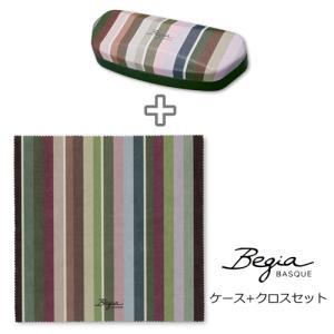 メガネケース+メガネ拭きセット/Begia(べギア) ストライプ/グリーン 11260/4957745859133(取)パール|ajewelry