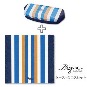 メガネケース+メガネ拭きセット/Begia(べギア) ストライプ/ブルー 11261/4957745859140 (取)パール|ajewelry