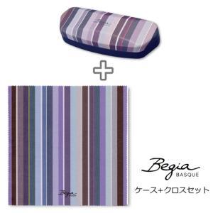 メガネケース+メガネ拭きセット/Begia(べギア) ストライプ/パープル 11266/4957745859195(取)パール|ajewelry