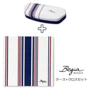 メガネケース+メガネ拭きセット/Begia(べギア) ストライプ/ホワイト 11267/4957745859201  (取)パール|ajewelry
