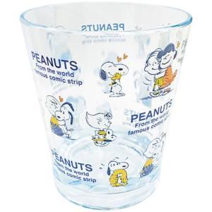 プラスト ツジセル/スヌーピー カラークリスタルカップ コップ/ビーグルハグ 4801675(取/ギフト不可)|ajewelry