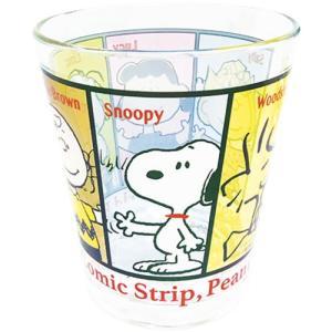 プラスト ツジセル/スヌーピー カラークリスタルカップ コップ/ピーナッツ 4801676(取/ギフト不可)|ajewelry
